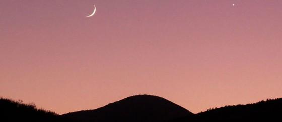 Début ramadan 2012
